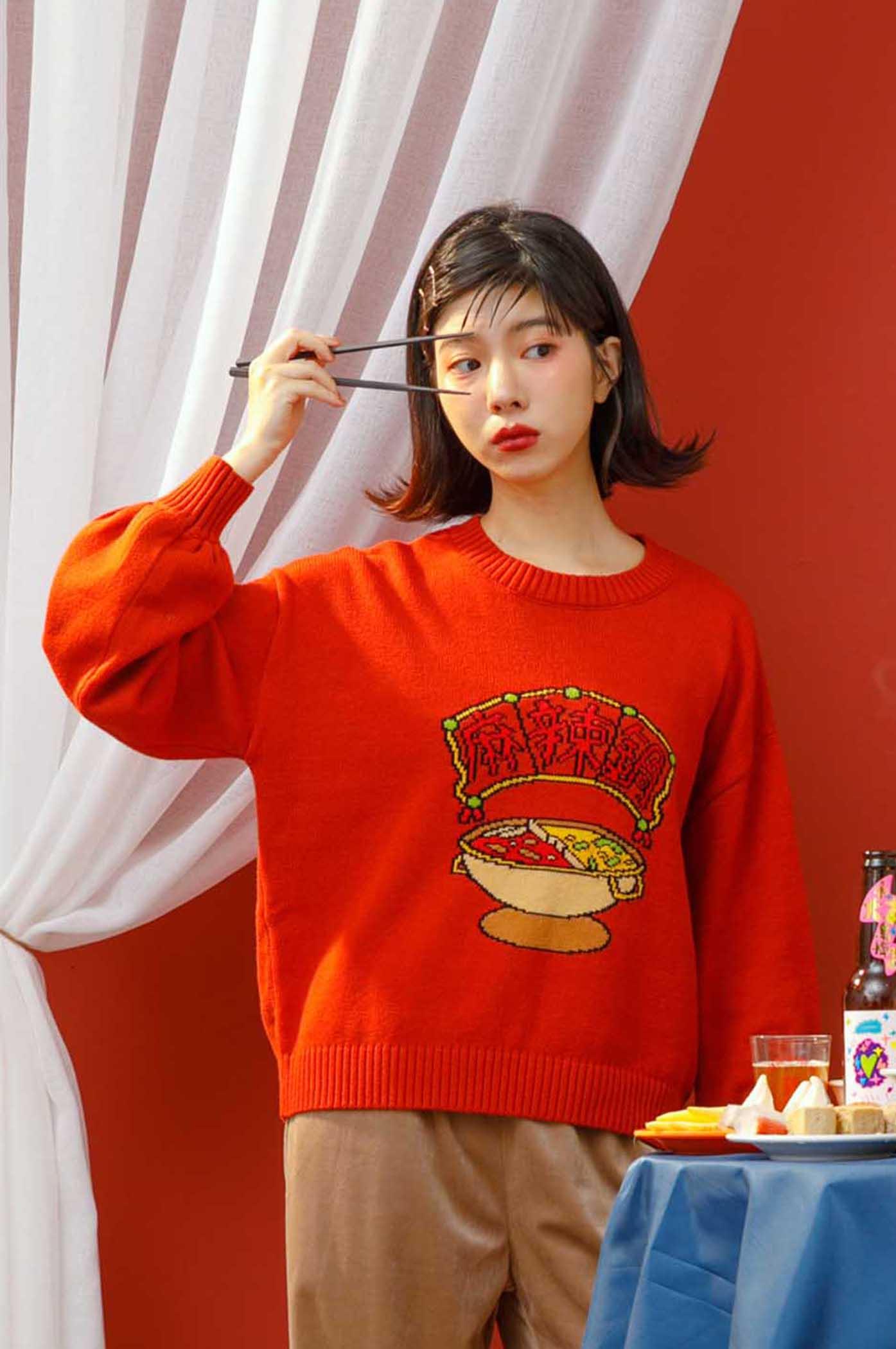 麻辣鍋擁護者毛衣- 一般版