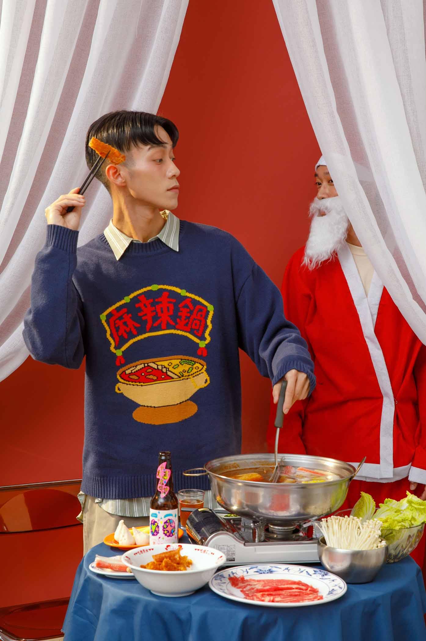 麻辣鍋擁護者毛衣- 寬鬆版