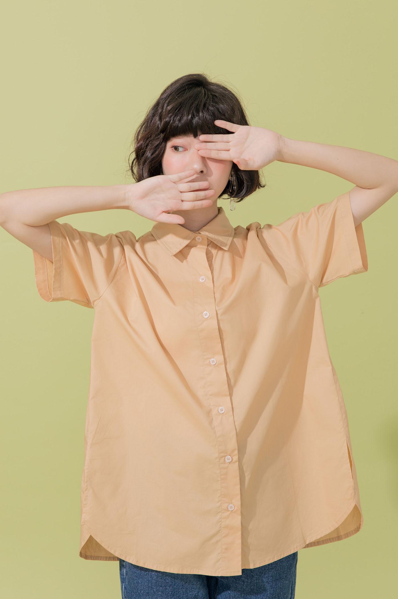後剪接開衩長版襯衫