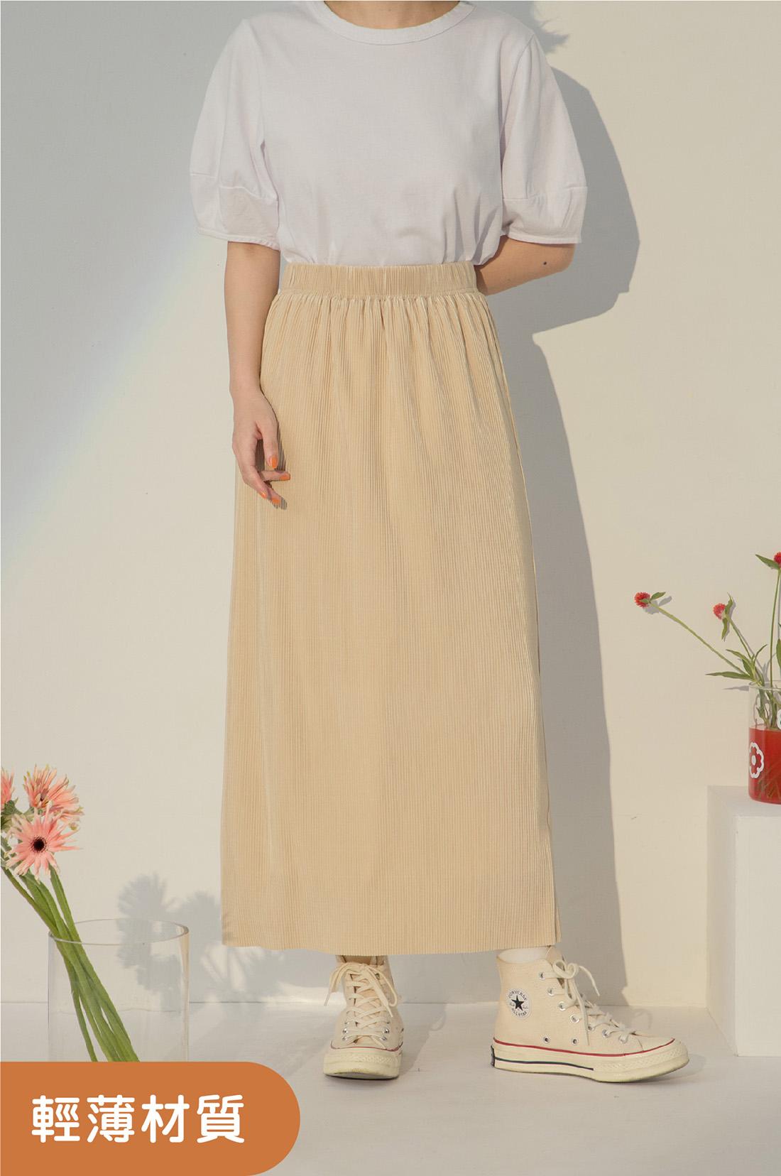 坑條顯瘦裙