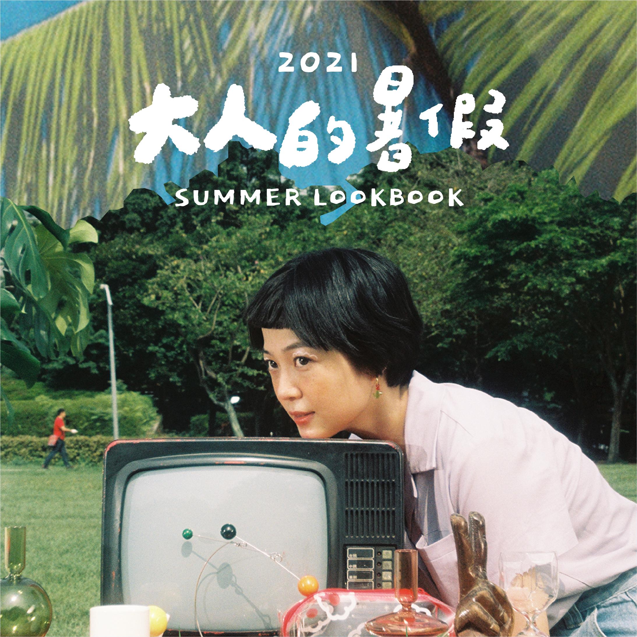 mini matters 2021 summer