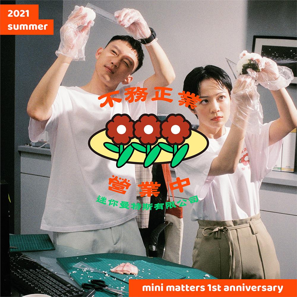 mini matters 1st anniversary