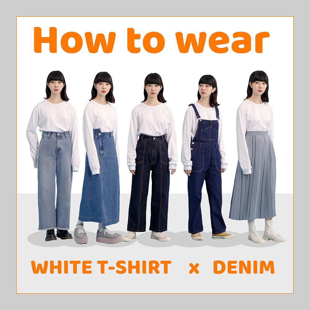 HOW TO WEAR WHITE T-shirt x DENIM